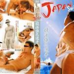 japan_003