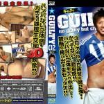 GUIL3D-001